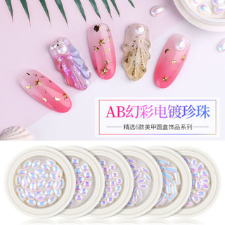 Rainbow Color Shinning Pearl Stickers DIY Nail Art Decoration
