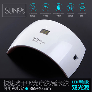 Sun LED UV Lamp Dryer Power Nail Art Painting Manicure