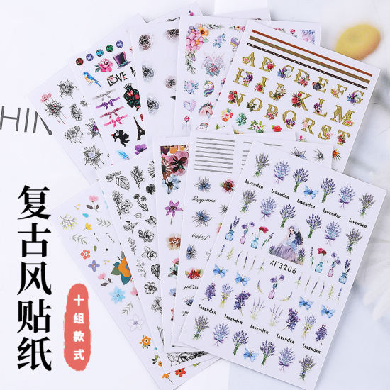 Nail Sticker Adhesive Manicure Tips Nail Art Decorations