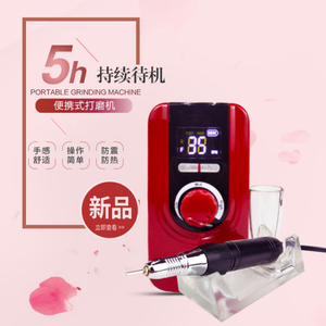 5 Hours Standby PRO Portable Grinding Machine for Nail Art