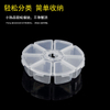 8 Compartment Empty Plastic Storage Nail Art Products Jewelry Container
