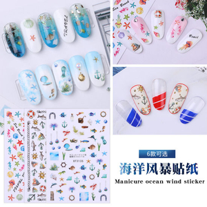 Ocean Style Nail Sticker Nail Beauty Nail Art Manicure Tool