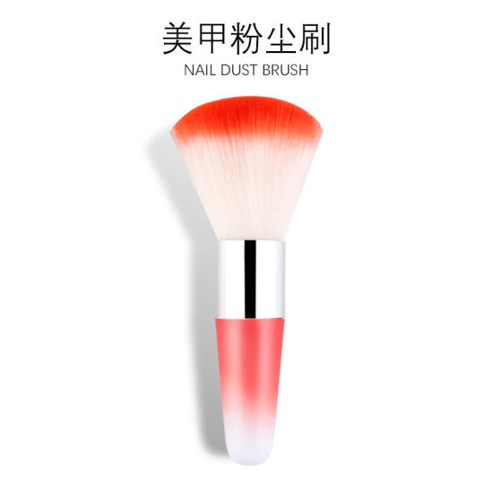Nail Dust Brush Manicure Nail Art Dust Cleaner Nail Brushes
