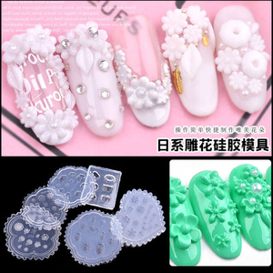 Nail Art Mould Pattern Mould Nails Art Salon DIY Design