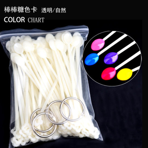 Multifunction Spoon Shaped False Nail Tips Sticks Practice Display