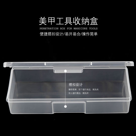 High Quality Transparent Manicure Nail Art Empty Container Storage Boxes