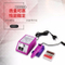 Professional Electric Manicure Drill Accessory Nail File Bit Manicure Machine