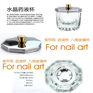 Glass Dish Bowl with Cap Liquid Powder Nail Art Tools